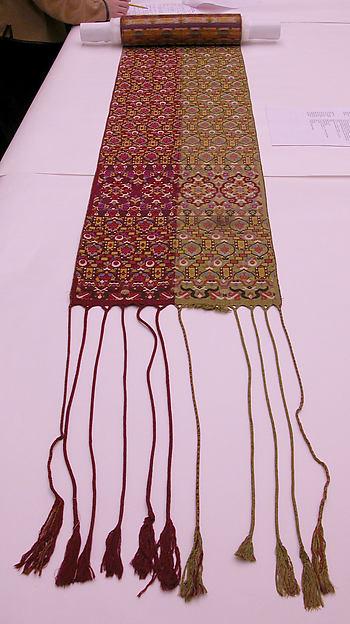Moroccan Wedding Sash, Silk