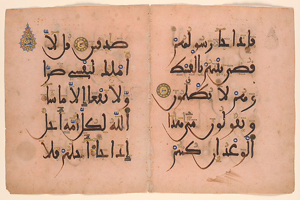 The Decorated Word: Writing and Picturing in Islamic Calligraphy