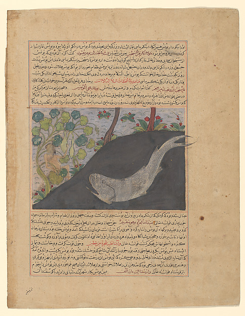 """Jonah and the Whale"", Folio from a Majma' al-Tavarikh (Compendium of Histories) of Hafiz-i Abru, Hafiz-i Abru (d. 1430), Opaque watercolor, silver, and gold on paper"