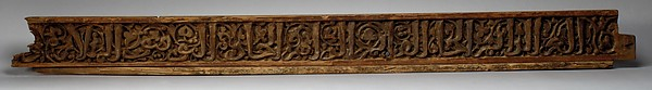 Panel with Inscription, Wood; carved