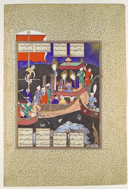 """Firdausi's Parable of the Ship of Shi'ism"", Folio 18v from the Shahnama (Book of Kings) of Shah Tahmasp, Abu'l Qasim Firdausi (935–1020), Opaque watercolor, ink, silver, and gold on paper"