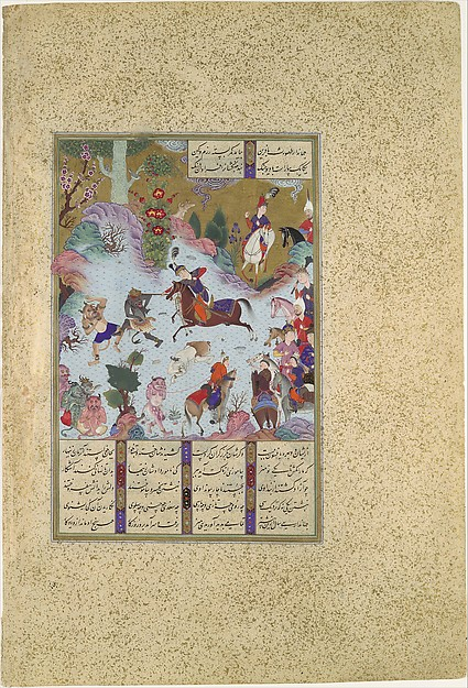 """""""Tahmuras Defeats the Divs"""", Folio 23v from the Shahnama (Book of Kings) of Shah Tahmasp, Abu'l Qasim Firdausi (935–1020), Opaque watercolor, ink, silver, and gold on paper"""