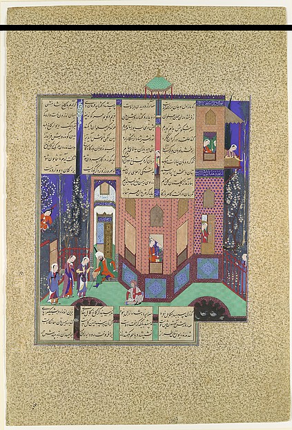 """Rudaba's Maids Return to the Palace"", Folio 71v from the Shahnama (Book of Kings) of Shah Tahmasp, Abu'l Qasim Firdausi (935–1020), Opaque watercolor, ink, silver, and gold on paper"