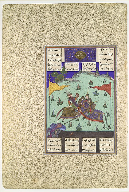 """""""The Tenth Joust of the Rooks: Barta versus Kuhram,"""" Folio 345r from the Shahnama (Book of Kings) of Shah Tahmasp, Abu'l Qasim Firdausi (935–1020), Opaque watercolor, ink, silver, and gold on paper"""