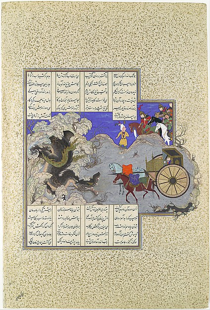 """Isfandiyar's Third Course: He Slays a Dragon"", Folio 434v from the Shahnama (Book of Kings) of Shah Tahmasp, Abu'l Qasim Firdausi (935–1020), Opaque watercolor, ink, silver, and gold on paper"