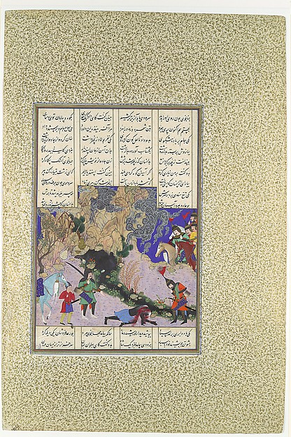 """Isfandiyar's Fourth Course: He Slays a Sorceress"", Folio 435v from the Shahnama (Book of Kings) of Shah Tahmasp, Abu'l Qasim Firdausi (935–1020), Opaque watercolor, ink, silver, and gold on paper"