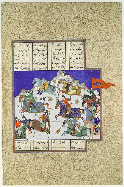 """""""The Coup against Usurper Shah"""", Folio 745v from the Shahnama (Book of Kings) of Shah Tahmasp, Abu'l Qasim Firdausi (935–1020), Opaque watercolor, ink, silver, and gold on paper"""