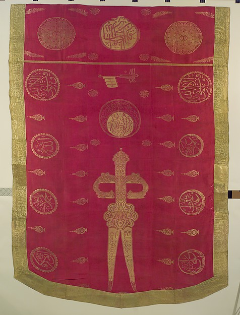 Banner, Silk, metal wrapped thread; lampas, brocaded
