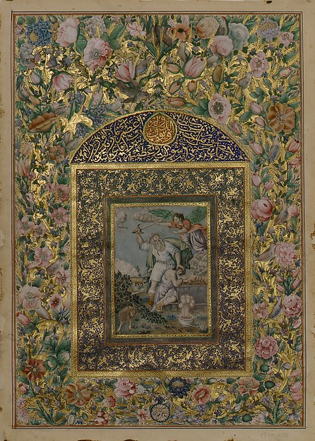 Abraham's Sacrifice, Border painted by Fathallah Sani'zada, Opaque watercolor, ink, and gold on paper