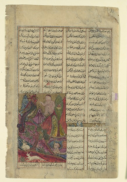 """Zal in the Simurgh's Nest"", Folio from a Shahnama (Book of Kings), Abu'l Qasim Firdausi (935–1020), Ink, opaque watercolor, gold, and silver on paper"