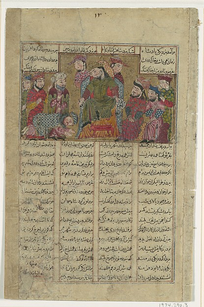 """Zal delivers Sam's letter to Manuchihr"", Folio from a Shahnama (Book of Kings) of Firdausi, Abu'l Qasim Firdausi (935–1020), Ink, opaque watercolor, gold, and silver on paper"
