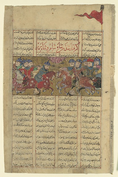 """""""Rustam Captures the Shah of Sham and the Shah of Berber"""", Folio from a Shahnama (Book of Kings) of Firdausi, Abu'l Qasim Firdausi (935–1020), Ink, opaque watercolor, gold, and silver on paper"""
