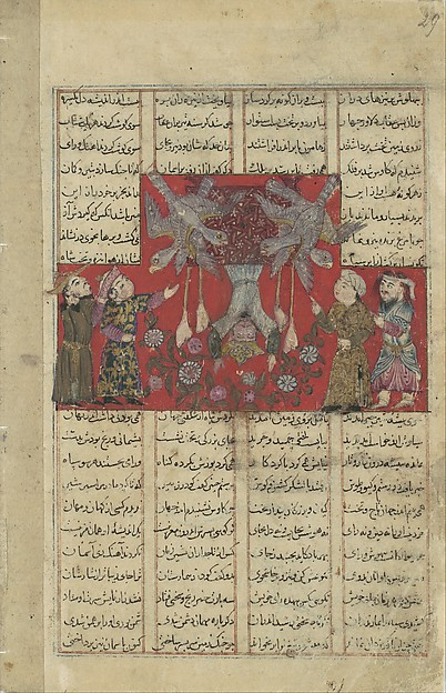 """""""Kai Kavus Falls from the Sky"""", Folio from a Shahnama (Book of Kings) of Firdausi, Abu'l Qasim Firdausi (935–1020), Ink, opaque watercolor, gold, and silver on paper"""