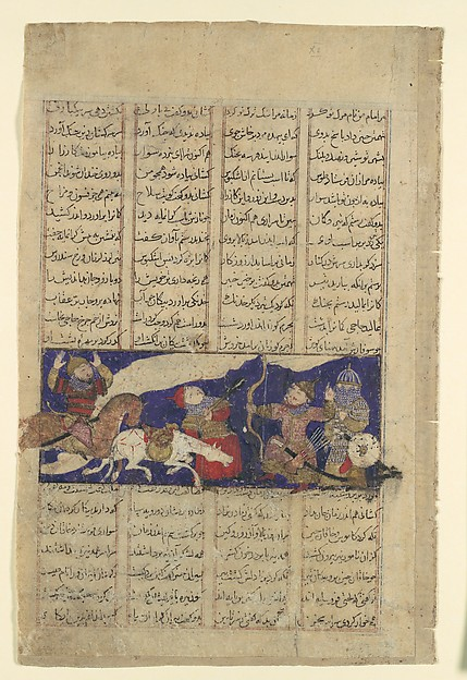 """The Combat of Rustam and Ashkabus"", Folio from a Shahnama (Book of Kings), Abu'l Qasim Firdausi (935–1020), Ink, opaque watercolor, gold, and silver on paper"