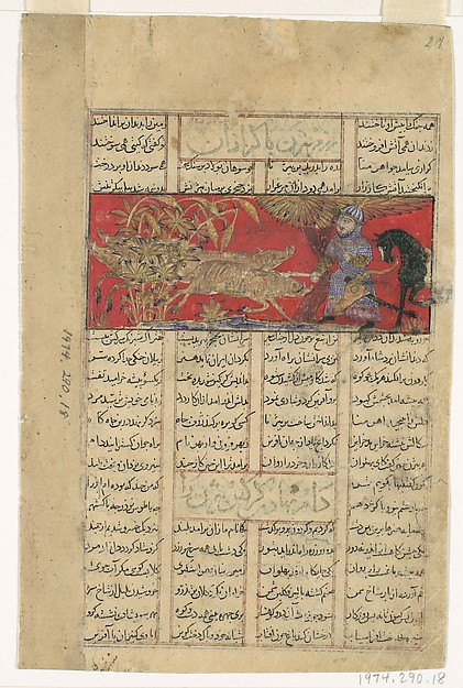 """""""Bizhan Slaughters the Wild Boars of Irman"""", Folio from a Shahnama (Book of Kings) of Firdausi, Abu'l Qasim Firdausi (935–1020), Ink, opaque watercolor, gold, and silver on paper"""