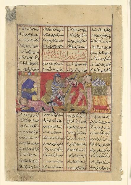 """Isfandiyar Slays Arjasp"", Folio from a Shahnama (Book of Kings), Abu'l Qasim Firdausi (935–1020), Ink, opaque watercolor, gold, and silver on paper"