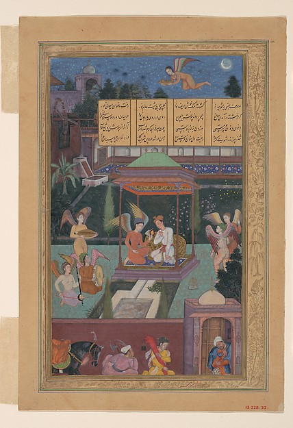 """""""The Story of the Princess of the Blue Pavillion: The Youth of Rum Is Entertained in a Garden by a Fairy and her Maidens"""", Folio from a Khamsa (Quintet) of Amir Khusrau Dihlavi, Amir Khusrau Dihlavi (1253–1325), Ink, opaque watercolor, and gold on paper"""