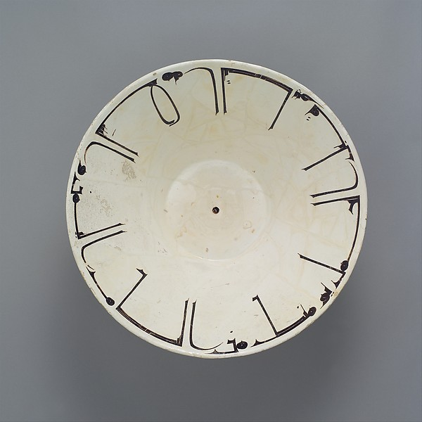 Bowl with Arabic Inscription, Earthenware; white slip with black-slip decoration under transparent glaze