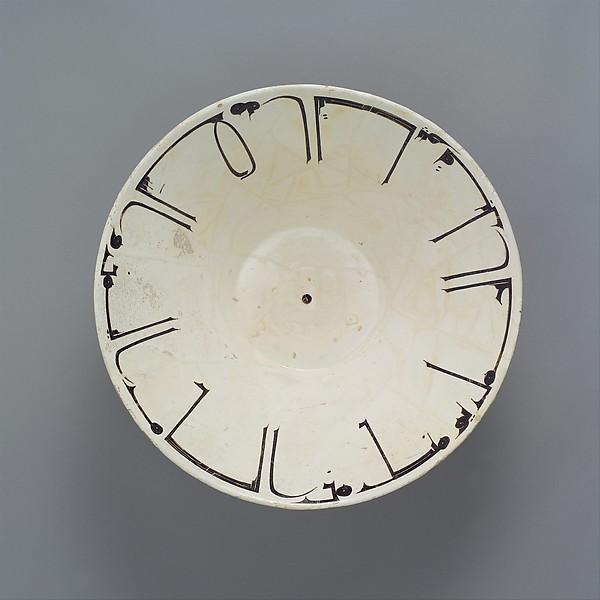 Bowl with Arabic Inscription, Earthenware; white slip with black-slip decoration under transparent glaze
