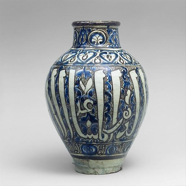 Jar, Stonepaste; polychrome painted under transparent glaze