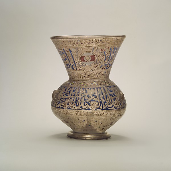 Mosque Lamp of Amir Ahmad al-Mihmandar, Glass, colorless with brown tinge; blown, folded foot, applied wick holder and handles, enameled and gilded