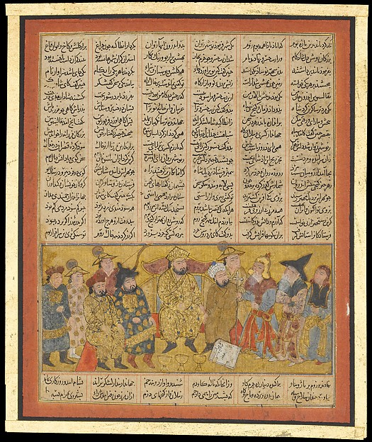 """""""Nushirvan Receives Mihras, Envoy of Caesar"""", Folio from the First Small Shahnama (Book of Kings), Abu'l Qasim Firdausi (935–1020), Ink, opaque watercolor, and gold on paper"""