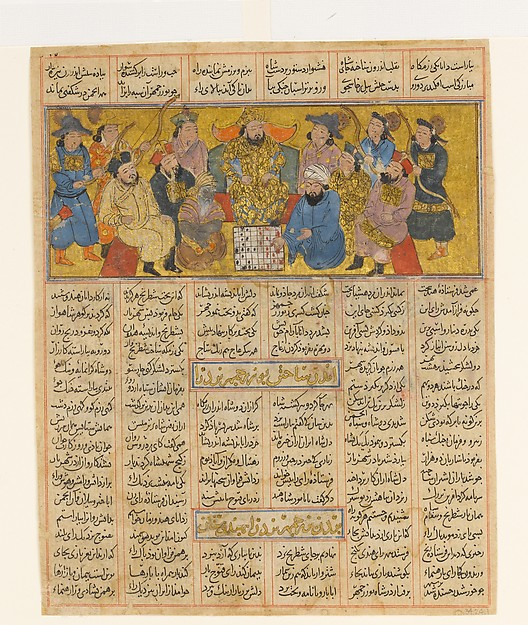 """""""Buzurgmihr Masters the Game of Chess"""", Folio from the First Small Shahnama (Book of Kings), Abu'l Qasim Firdausi (935–1020), Ink, opaque watercolor, and gold on paper"""