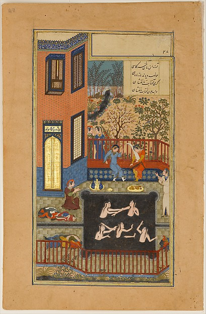 """""""The Eavesdropper"""", Folio 47r from a Haft Paikar (Seven Portraits) of the Khamsa (Quintet) of Nizami, Maulana Azhar (d. 1475/76), Ink, opaque watercolor, silver, and gold on paper"""