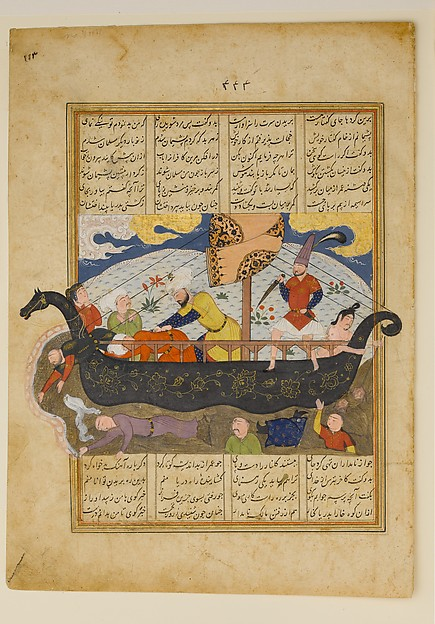 """""""Amr has the Infidels Thrown into the Sea"""", Folio from a Khavarannama (The Book of the East) of ibn Husam al-Din, Maulana Muhammad Ibn Husam ad Din (Persian, died 1470), Ink, opaque watercolor, and gold on paper"""