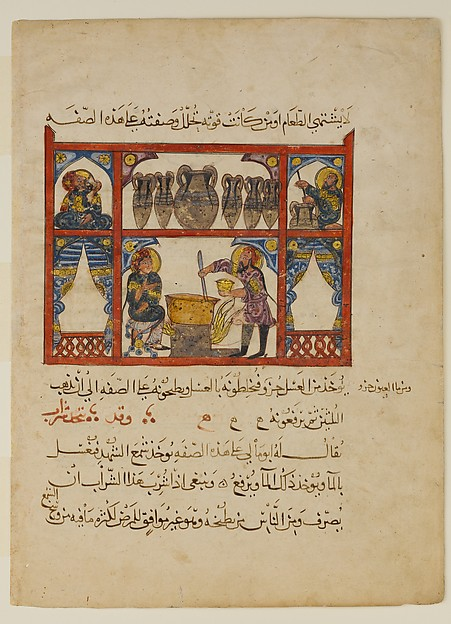 """Preparing Medicine from Honey"", from a Dispersed Manuscript of an Arabic Translation of De Materia Medica of Dioscorides, 'Abdullah ibn al-Fadl, Ink, opaque watercolor, and gold on paper"