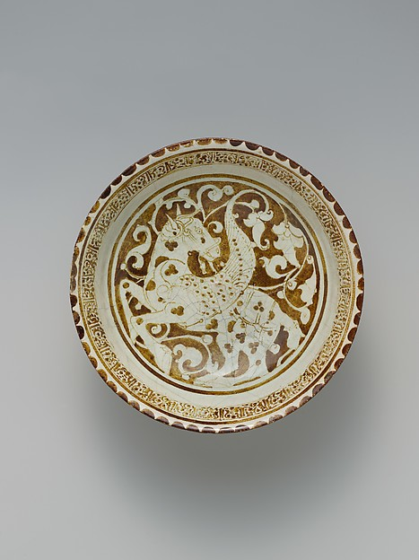 Luster Bowl with Winged Horse, Stonepaste; luster-painted on opaque monochrome glaze