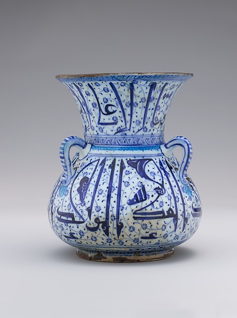Ceramic Vessel in the Shape of a Mosque Lamp, Stonepaste; painted in blue under transparent glaze