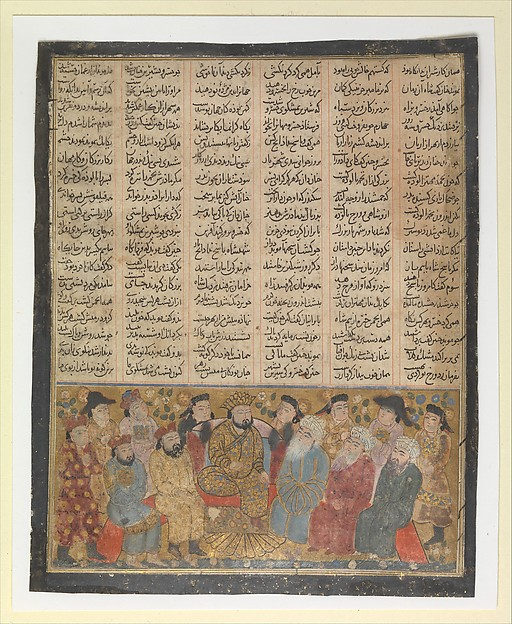 """""""The Nobles and Mubids Advise Khusrau Parviz about Shirin"""", Folio from the First Small Shahnama (Book of Kings), Abu'l Qasim Firdausi (935–1020), Ink, opaque watercolor, and gold on paper"""