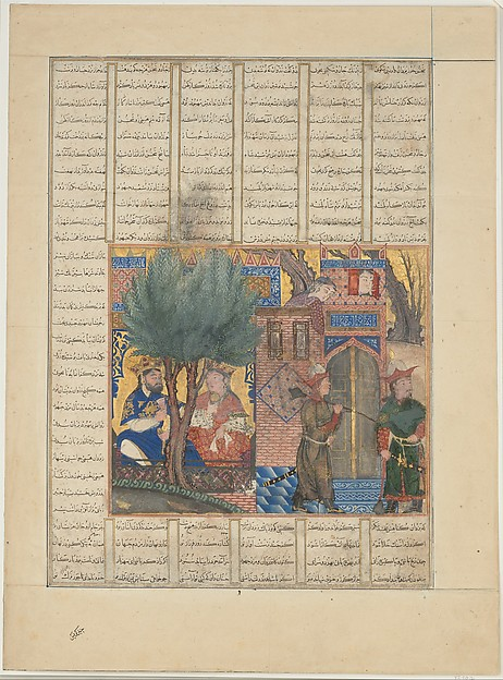 """""""Nushirvan Eating Food Brought by the Sons of Mahbud"""", Folio from a Shahnama (Book of Kings), Abu'l Qasim Firdausi (935–1020), Ink, opaque watercolor, and gold on paper"""