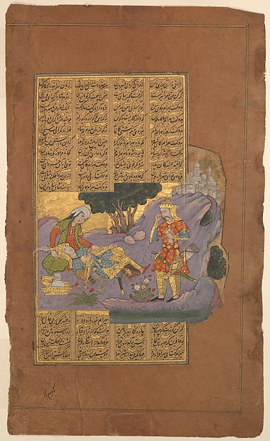 """Death of Farud"", Folio from a Shahnama (Book of Kings) of Firdausi, Abu'l Qasim Firdausi (935–1020), Ink, opaque watercolor, and gold on paper"