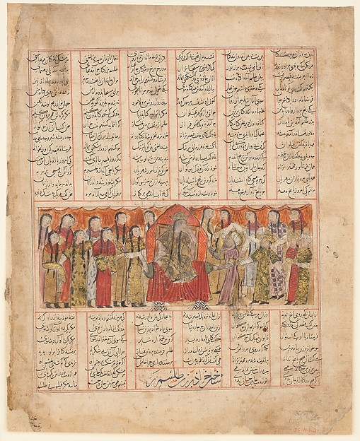 """Kharrad Recognizes the ""Princess"" as being an Automaton"", Folio from a Shahnama (Book of Kings), Abu'l Qasim Firdausi (935–1020), Ink, watercolor, and gold on paper"