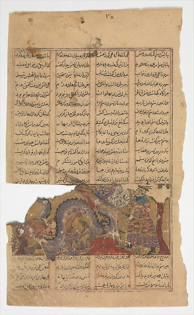 """Rustam Fights the Dragon (Rustam's Third Course)"", Folio from a Shahnama (Book of Kings), Abu'l Qasim Firdausi (935–1020), Ink, opaque watercolor, and gold on paper"