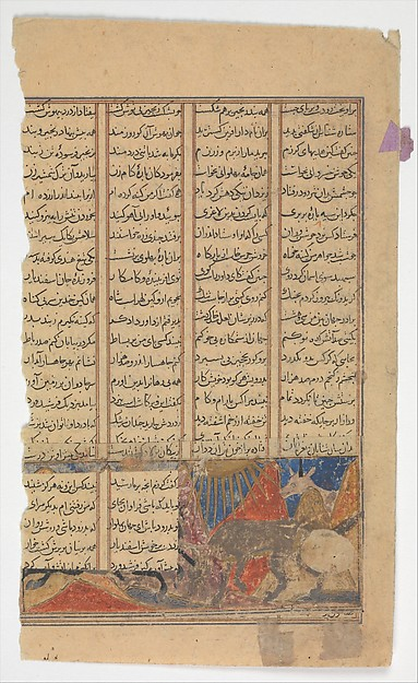 """Iskandar Slays the Habash Monster"", Folio from a Shahnama (Book of Kings), Abu'l Qasim Firdausi (935–1020), Ink, opaque watercolor, and gold on paper"