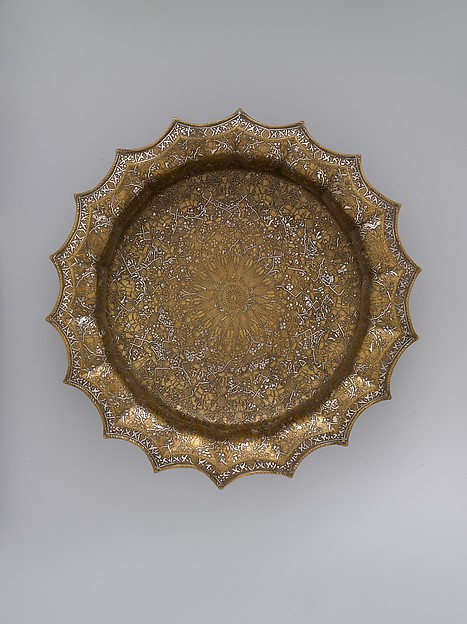 Basin with Figural Imagery, Brass; raised, engraved, inlaid with silver and gold