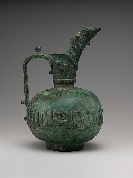 Ewer with Calligraphic Band, Bronze; cast relief, engraved, inlaid with silver