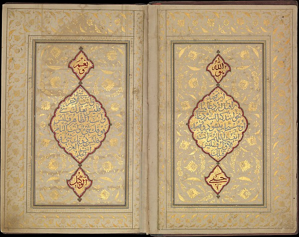 Book of Prayers, Surat al-Yasin and Surat al-Fath, Ahmad Nairizi (active 1682–1739), Ink, opaque watercolor, and gold on paper