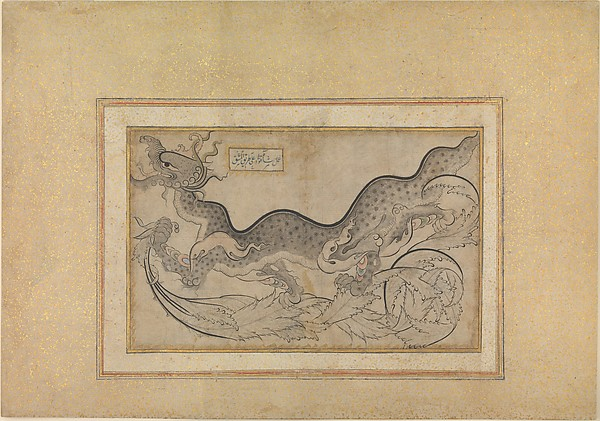 'Saz'-style Drawing of a Dragon amid Foliage, Shah Quli (Turkish, born Tabriz, Iran, active ca. mid-16th century), Ink, opaque watercolor, and gold on paper