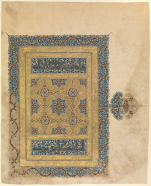 """Opening Folio of the 26th Volume of the  """"Anonymous Baghdad Qur'an"""", Ahmad ibn al-Suhrawardi al-Bakri (d. 1320–21), Ink, opaque watercolor, and gold on paper"""