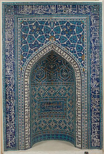 Mihrab (Prayer Niche), Mosaic of polychrome-glazed cut tiles on stonepaste body; set into mortar