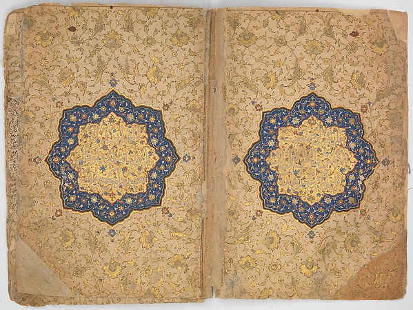 Qur'an of Ibrahim Sultan, Ibrahim Sultan, Ink, opaque watercolor, and gold on paper