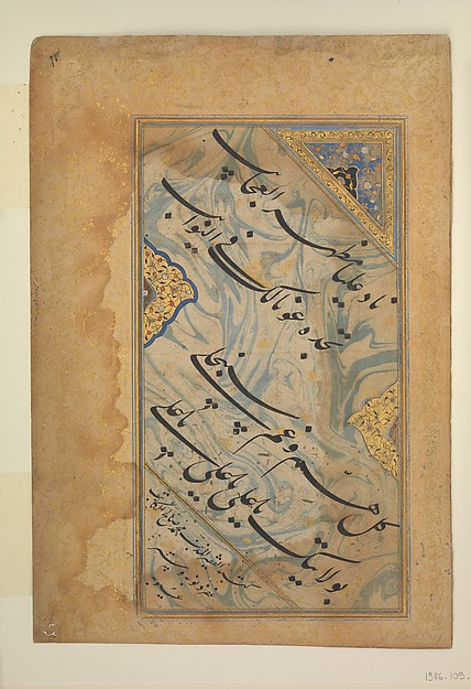 Page of Calligraphy, Ink, opaque watercolor, and gold on paper
