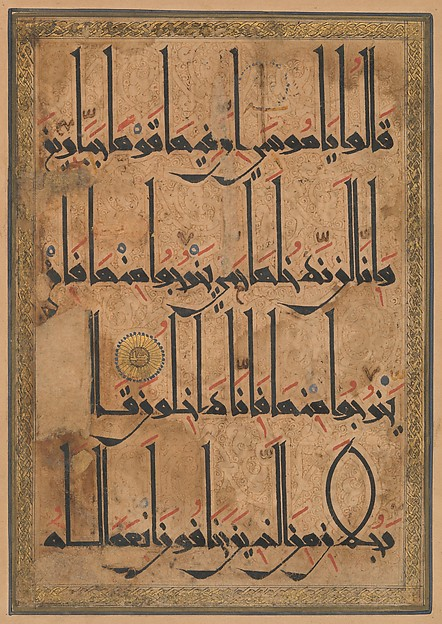Folio from a Qur'an Manuscript, Ink, opaque watercolor, and gold on paper