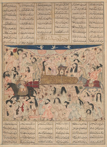 """""""The Funeral of Isfandiyar"""", Folio from a Shahnama (Book of Kings), Abu'l Qasim Firdausi (935–1020), Ink, opaque watercolor, and gold on paper"""