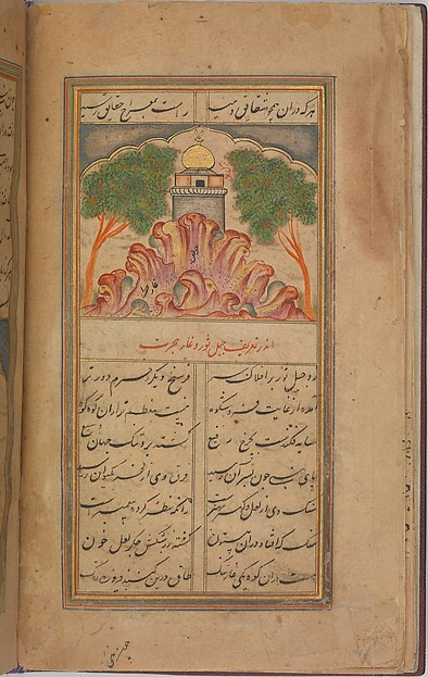 Futuh al-Haramayn (Description of the Holy Cities), Muhi al-Din Lari, Ink, opaque watercolor, and gold on paper