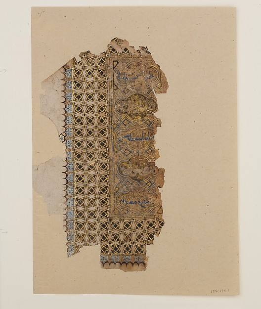 Folio from a Qur'an Manuscript, Muhammad al-Zanjani, Ink, gold, and opaque watercolor on paper